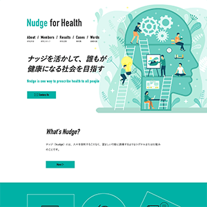 Teikyo University Graduate School of Public Health「Nudge for Health」