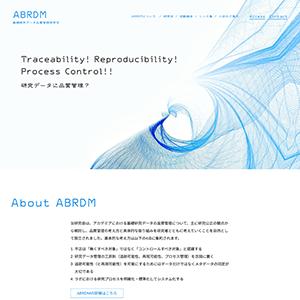 ABRDM、Association for Basic Research Data Management